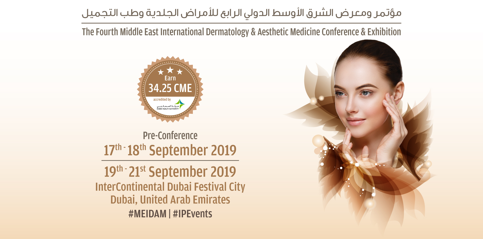 MEIDAM – House of Dermatology – Fourth MEIDAM Conference